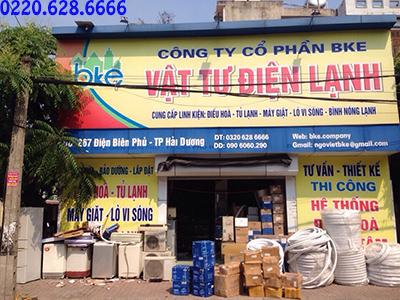 Đại lý cung cấp máy nén điều hòa LG tại Hải Dương