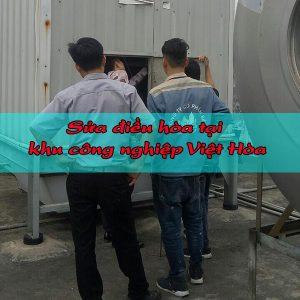 Sửa điều Hòa Tại Khu Công Nghiệp Việt Hòa